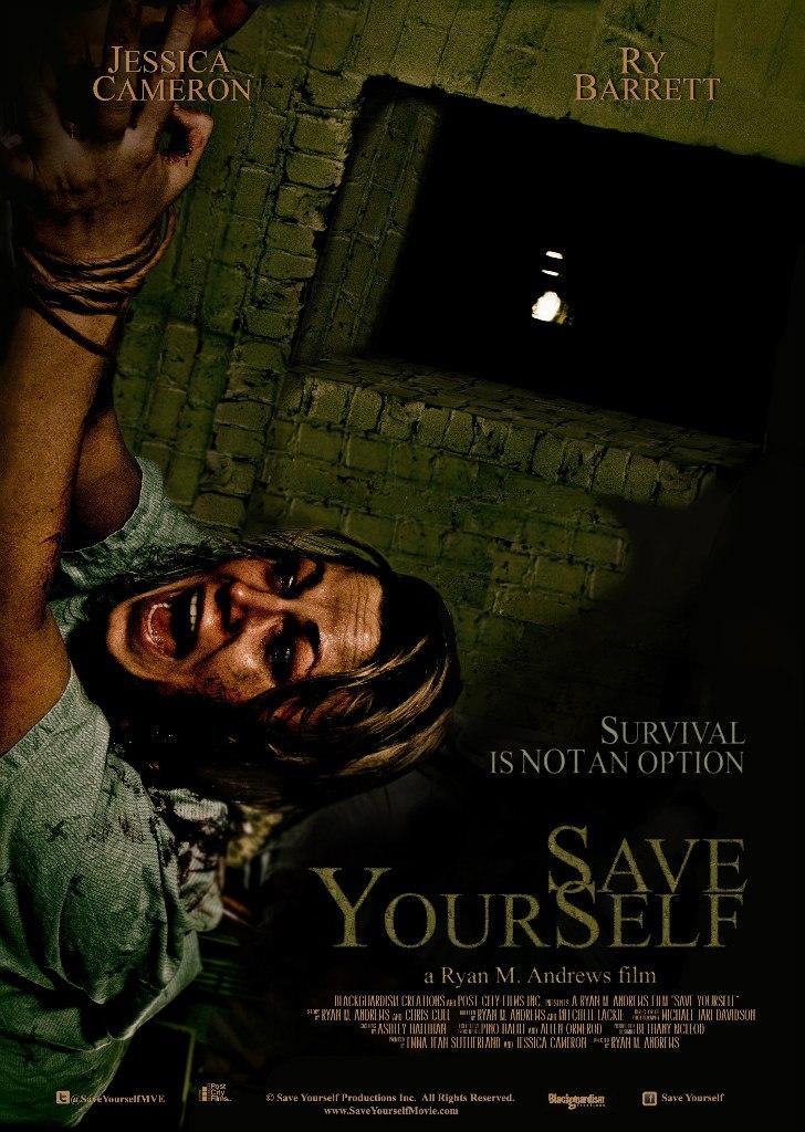 Постер к фильму Спасай себя