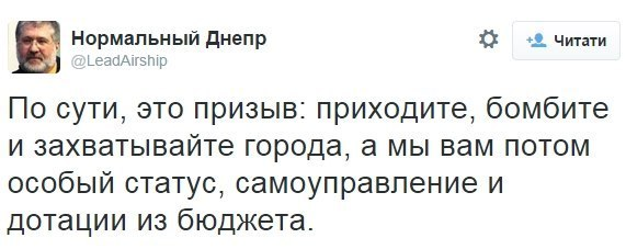 Обстрел поселка Троицкое Луганской области со стороны террористов продолжается - Цензор.НЕТ 2820