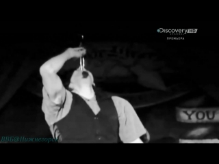 Discovery «Охотник за чудесами» (02 серия) (Документальный, 2013)