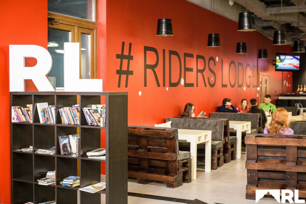 RIDERS LODGE