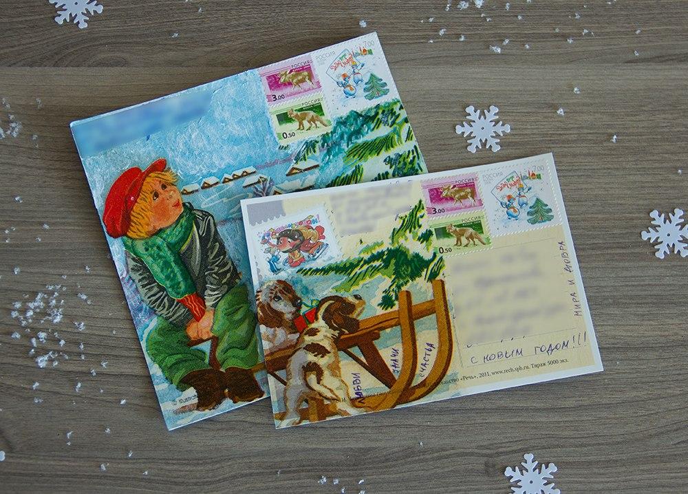 Декупаж на открытках, открытка белые