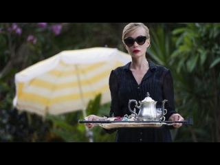 «Моя Госпожа» (2014): Русский трейлер / http://www.kinopoisk.ru/film/731475/