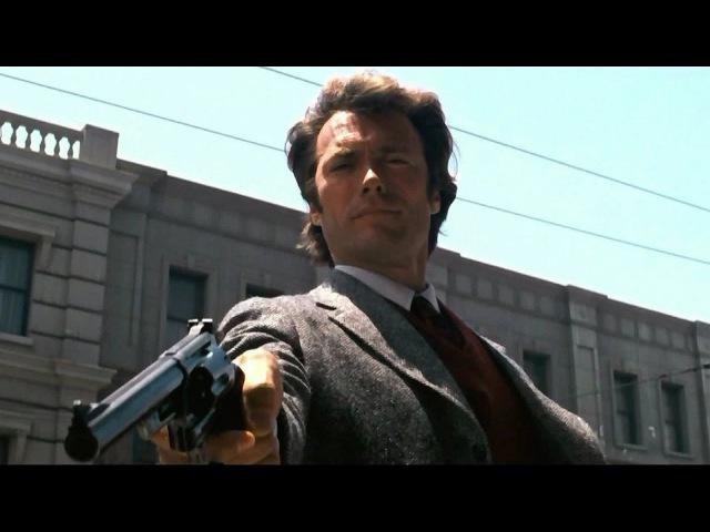 Dirty Harry - Do You Feel Lucky Punk