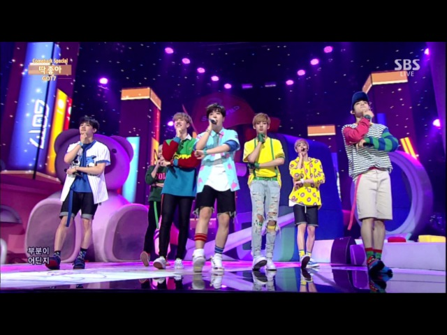 GOT7 Intro 딱 좋아(Just right) Comeback Stage @ SBS Inkigayo 2015.07.19