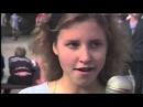 Кубок Союза по скейтбордингу в Саратове 1991 World Cup Saratov