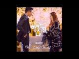 OST 4 Wonderful World, J Rabbit 'Hyde, JekyII, Me'