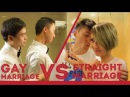 Straight marriage vs Gay marriage