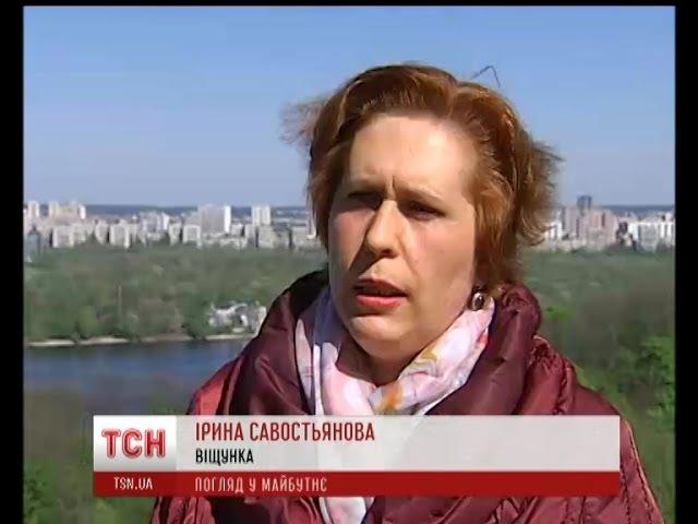Ворожка пророкує Росії розпад і повернення Криму