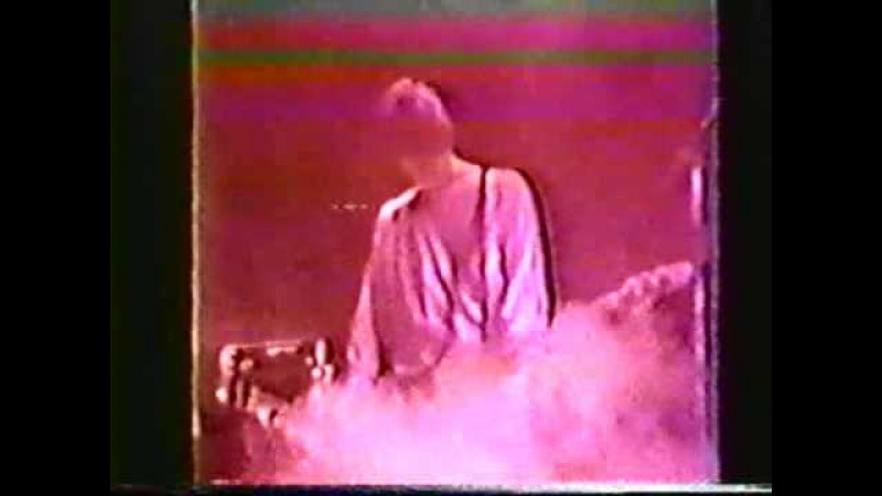 Slowdive Silver Screen live 1992