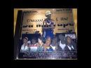 Thurgood Boyz - Gangsta Nigga