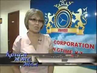 G-Time на СТВ Телепередача