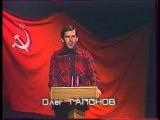 НАШЕ ПОКОЛЕНИЕ Олег Гапонов vs Сергей Пименов