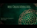 Epic Celtic Music Mix - Most Powerful Beautiful Celtic Music | Vol.1