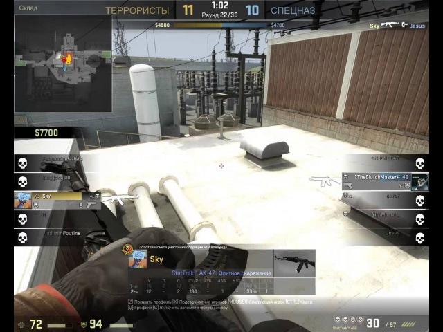 My ace with AK 47 - Nuke [CS-GO]