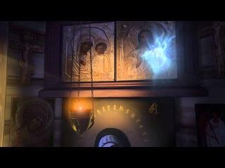 Необыкновенное путешествие Серафимы 3D (2015) Пилотная сцена мультфильма