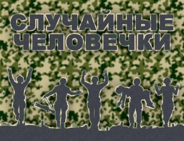 """15 КамАЗов с трупами российских военных выехали из Украины, - основатель российской группы """"Груз-200"""" - Цензор.НЕТ 9640"""
