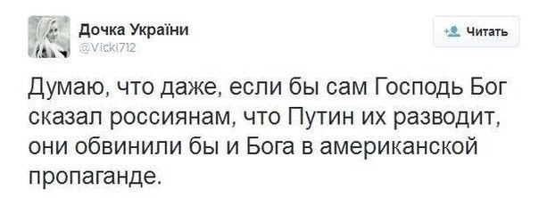 """Президент Еврокомиссии Баррозу призвал Путина """"отойти от нынешнего пути"""" - Цензор.НЕТ 4081"""
