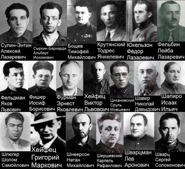 НКВД в лицах A4mR1QfFoYM