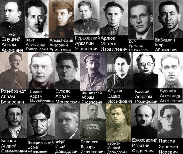 НКВД в лицах JwBKo8IRobY