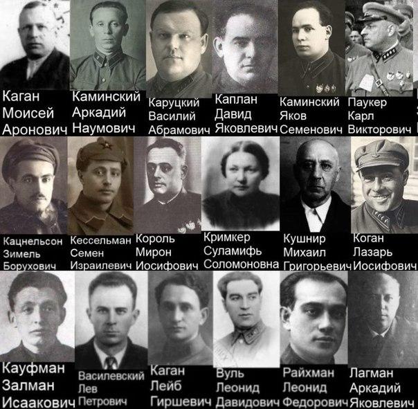 НКВД в лицах QvI5HercKnA