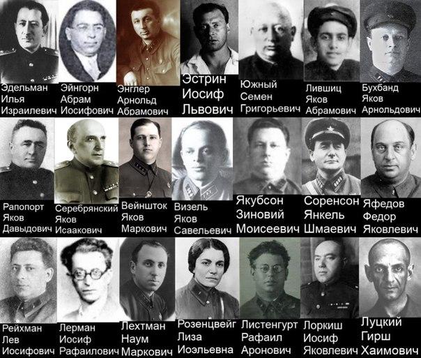 НКВД в лицах EkzcttCHIYk