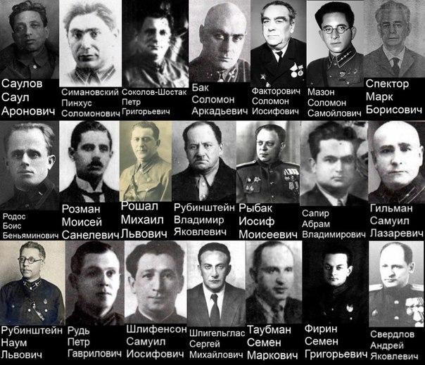 НКВД в лицах 95A8mRpZb2Q