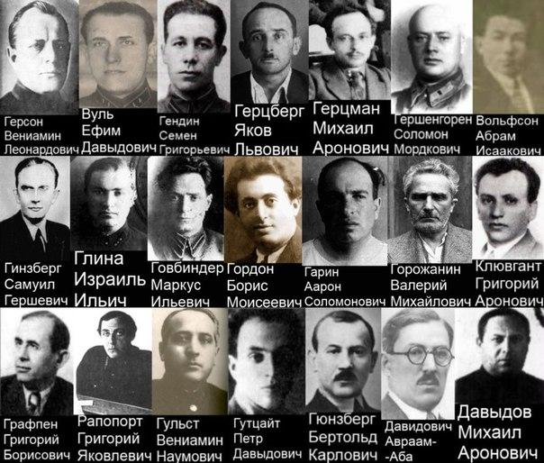 НКВД в лицах V2phobpcoKo