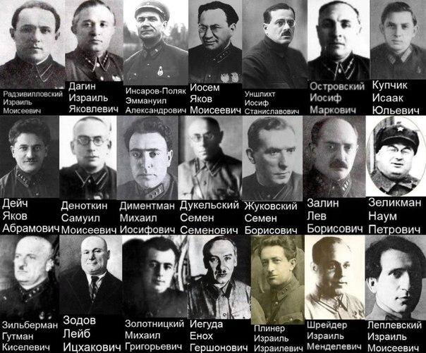 НКВД в лицах AKDNZDSAY94