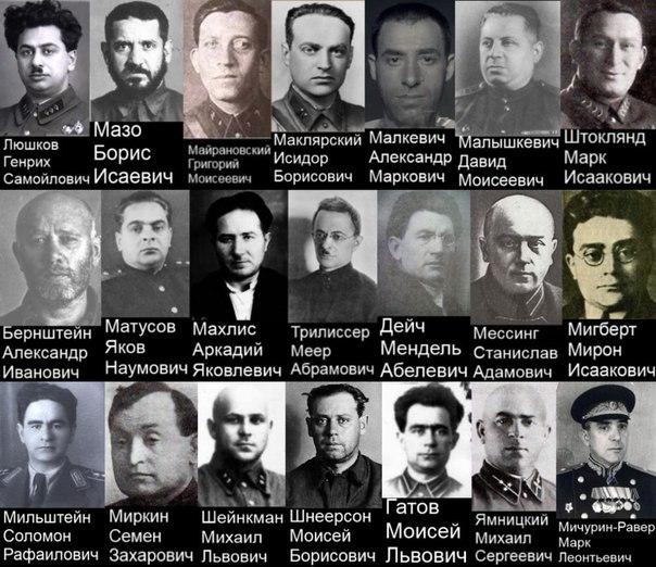 НКВД в лицах DNHuoKUr-sM