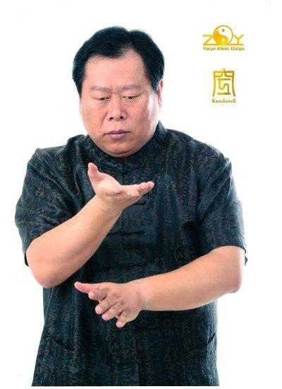 Афиша Уфа Семинар по 1 ступени Чжун Юань цигун