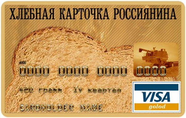 http://cs623721.vk.me/v623721264/5a718/pDb48WSP9cQ.jpg