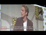 Доктор Кто | Комик-Кон 2015 | RS TEAmTARDIS