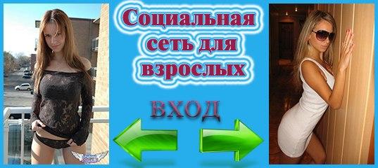 fotomir-ebli-v-kolgotkah-bdsm-svyazivanie-kolgotkami-galerei