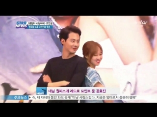 [IOIL] [1st Press Conference] Jo In Sung A long time since I took off clothes in A Frozen Flower