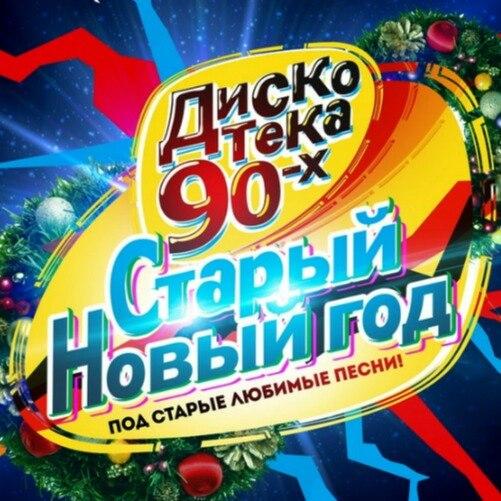Казино казино песня слушать онлайн азартные игры симуляторы бесплатно