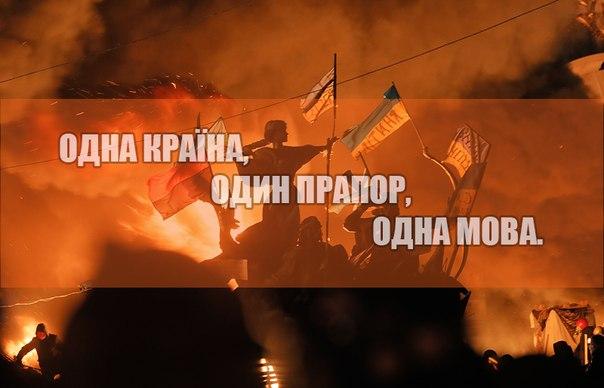 В районе Ясиноватой уничтожены живая сила противника и 5 танков террористов, - ИС - Цензор.НЕТ 4268