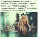 Гузель Киекбаева фото #49