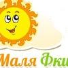 Malyafki товары для детей