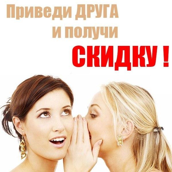 Лайма Кудрина
