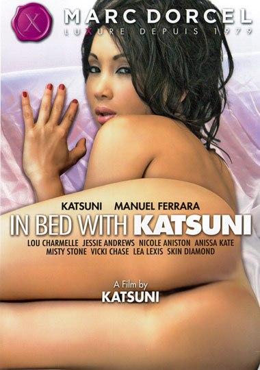 В постели С Катсуни