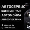 """СТО """"GARAGE"""" г.Нижний Тагил"""