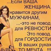Александра Дьяченко