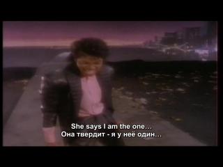 клип майкл джексон / Michael Jackson - Billy Jean + русские субтитры.HD