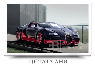 Фирма Mansory украсила суперкар Bugatti Veyron золотом и карбоновым волокном