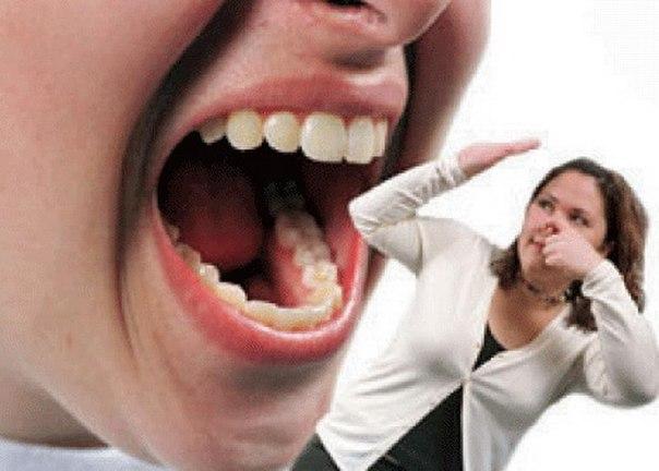 почему по утрам запах изо рта