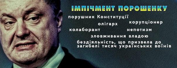 Ночью боевики нанесли артудар по Красногоровке: погиб мужчина, - МВД - Цензор.НЕТ 4029