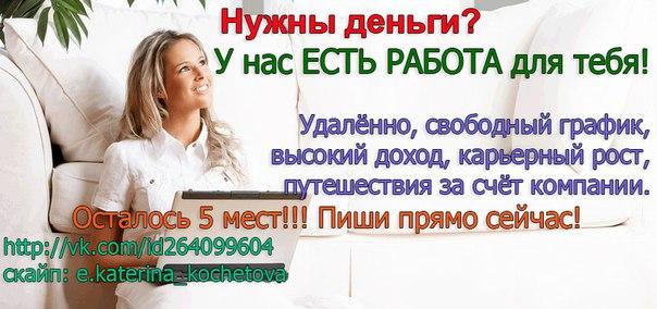http://cs623721.vk.me/v623721919/38a94/KcbRlv7ozf4.jpg