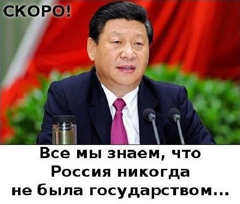 Могерини в Китае говорила о путях прекращения войны на Донбассе - Цензор.НЕТ 3947