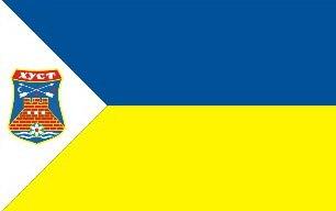 Хуст вже має свій офіційно затверджений прапор