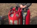 Взрыв газовых баллонов Безопасные газовые баллоны